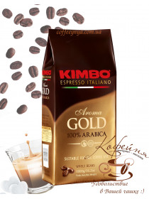 Coffee Kimbo Aroma Gold 100% Arabica in beans 1 kg