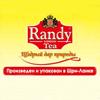 Чай Randy